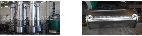 列管式冷凝器